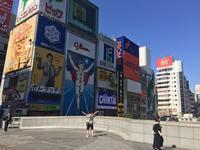 関西帰還 - だいぶん ピンボケ