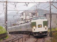 小雨舞う中、あさま色かいじ - 富士急行線に魅せられて…(更新休止中)
