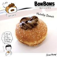 【メルボルンドーナツ旅:その5】BONBONS BAKERY【日本にもあるような街のパン屋さん】 - 溝呂木一美の仕事と趣味とドーナツ