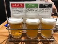 ビーダブリュー ステーション(新大阪) - いずのすけのワインライフ