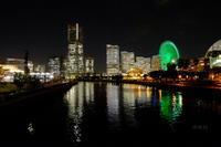 横浜 夜景 - 錦眼鏡