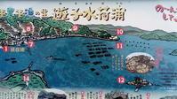 四国愛媛県旅レポート - 近江ポタレレ日記 自転車二人旅