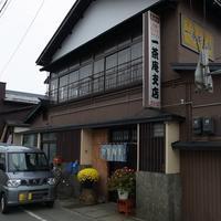 一茶庵 支店 / 新庄市鉄砲町 - そばっこ喰いふらり旅