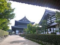 八相の庭【東福寺】 - ぶらり湘南