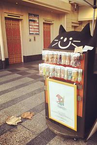 東急ハンズ広島店にお越しいただきありがとうございました!! - 職人的雑貨研究所