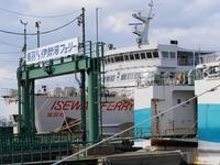 伊良湖岬へ - 新スキル