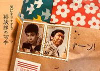 裕次郎の切手が、気になりすぎる件。 - maki+saegusa