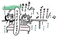 手作り市_出店報告北山ハロウィン10/28 - こまログ