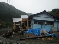 DIYソロキャンプ:カウンター - 名古屋市の不動産情報をお届けします。大丸屋不動産:古民家再生中!