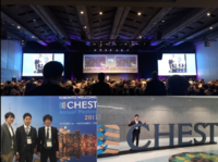 CHEST 2017 ① CHESTの模様を本音でお送りします! - 飯塚病院呼吸器内科ブログ