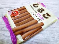 【松永製菓株式会社】しるこサンド スティック - 池袋うまうま日記。
