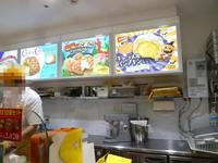 シュークリーム専門店 ビアードパパ 池袋ISP店 - 岐阜うまうま日記(旧:池袋うまうま日記。)