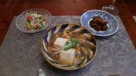 牡蠣のみぞれ煮、キヌアサラダ - shigejirouのひとりごと