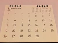 いただきもののカレンダー - 何もしない贅沢