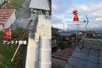 またまたアンテナ - 西村電気商会|東近江市|元気に電気!