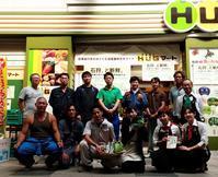 活動報告/野菜ソムリエコミュニティ札幌と「若手農家」がコラボ!石狩産 新鮮野菜の直売会 - 野菜ソムリエコミュニティ 札幌