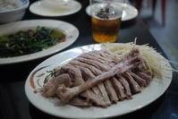 台北 阿城鵝肉 - 旅の備忘録