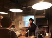 サーズデーフーバーナイト! - WineShop FUJIMARU