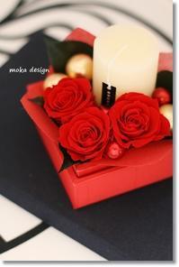 クリスマスキャンドル* アレンジ - Flower letters