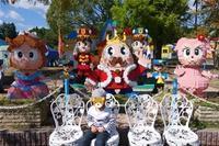 初めての遊園地 ~Königreich des Spielzeugs~ - チーム名はファミリエ・ベア ~ハイジが記すクマ達との日々~