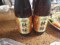 秋味 - eihoのブログ