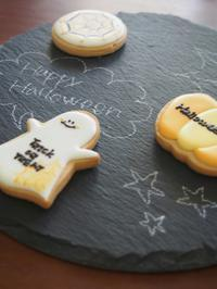 【コラボレポ】Happy Halloween♪〃 - launa パンとお菓子と日々のこと