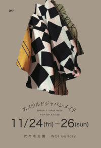 冬のポップアップストア - EMERALD Japan Made エメラルドジャパンメイド