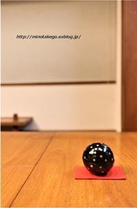 イベントを小さく楽しむ~和三盆でハロウィン~ - 身の丈暮らし  ~ 築60年の中古住宅とともに ~