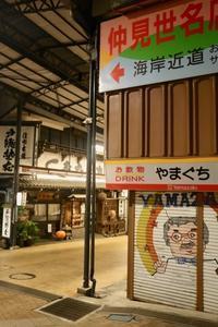 リゾナーレ熱海〜熱海駅前で夕飯を食べてみる〜 - 旅するツバメ                                                                   --  子連れで海外旅行を楽しむブログ--