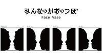 みんなのかおのつぼ / Face Vase:030 Kayoko -> 041 Daichi - maki+saegusa