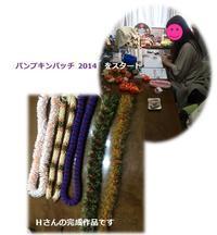ハッピーハロウィン🎃自宅レッスン - *マウオリオリ* リボンレイ~Happy♪ Joyful♪ Thankful !!