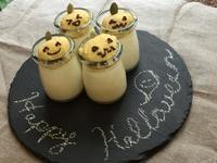 安納芋ムース - 調布の小さな手作りお菓子・パン教室 アトリエタルトタタン