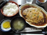 かつ丼1,150円 - 札幌ランチ漂流