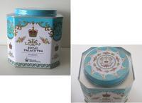 HARNEY&SONS ::: ROYAL PALACE TEA - minca's sweet little things
