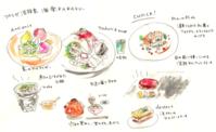 #29 プラザ淡路島 海楽 -KARAKU- - チッキィのおいしい淡路島