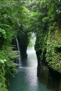 高千穂峡 - 写真巡礼「日本の風景」