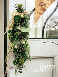 〜参考画像です〜♬ -  Flower and cafe 花空間 ivory (アイボリー)