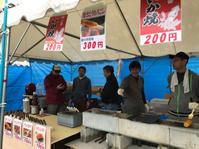 公民館のお祭りへ 行きましょう! - 松江に行こう。奈良 京都 松江。 3つの国際文化観光都市  貴谷麻以  きたにまい
