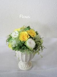 開店のお祝いに - Flous