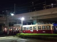 熊本市電(5000形5014号車)。 - 青い海と空を追いかけて。