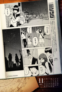 BBソング 11月の問題 - BLACK BEANS Blog   黒豆日記