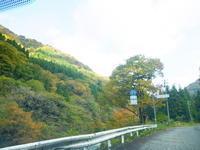福井県紅葉の名所刈込池 (1,140M) 登頂 編 - 風の便り