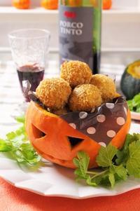 ジャックオランタンに盛り付けて!かぼちゃのライスコロッケ - cafeごはん。ときどきおやつ
