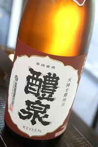養老の銘酒 - 旨い地酒のある酒屋 酒庫なりよしの地酒魂!