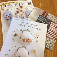刺繍本さらに3冊仲間入り♪  & おまけの猫ムービー - 浜松の刺繍教室 l'Atelier de foyu の 日々