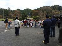 芸術の秋ですね - 千葉県いすみ環境と文化のさとセンター