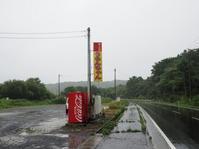 2017.08.13 ジムニー車中泊北海道の旅 18 むつ市のなか川で味噌貝焼き - ジムニーとピカソ(カプチーノ、A4とスカルペル)で旅に出よう