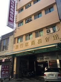 台湾3日目台東→台南2017/8/4(金) - しっかり立って、希望の木