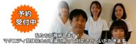 今日からスタート - マタニティ整体名古屋店 スタッフブログ