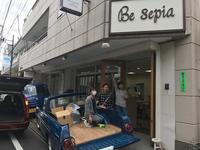 引っ越し - 美容室Prisme(プリズム)の 日々 Be-Sepia